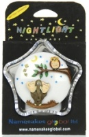 Nightlights - Elephant  (Pack Size 10)